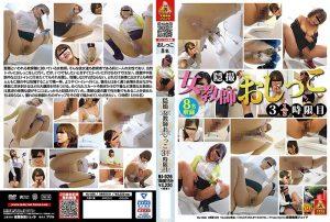 HJ 026 300x202 - [HJ-026] 隠撮 女教師おしっこ 3 1/2時限目 Female Teacher Other Fetish Hentai Douga Jeido 企画 オナニー