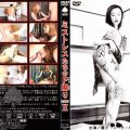 INBD 005 120x120 - [INBD-005] ミストレスたちのP嬲り PART 2 リンチ・ビンタ(M男)  女王様・M男 踏みつけ(M男) Kitagawa Pro