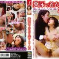 ODV 250 120x120 - [ODV-250] 糞尿で着衣を汚す3人娘  Otsuka Floppy その他レズ レズ 食糞