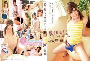 PIDV 011 300x202 - [PIDV-011] Kaoru Oshima Kissui ~生粋のオトコの娘~ Cross Dresser pistil