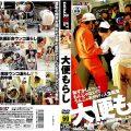SDMS 437 120x120 - [SDMS-437] 大便もらし 長谷川千穂 スカトロ Takashi Futagami SOD 二上タカシ