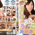 TAN 421 120x120 - [TAN-421] うんこ大好き 4  radix TANSEKI おばさん 人妻・熟女