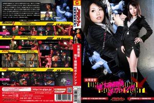 ATHB 32 300x202 - [ATHB-32] 女捜査官 地下格闘技ボクシング Sayuri Ichimatsu アキバトル GIGA(ギガ) その他コスチューム コスチューム
