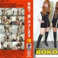 BO 168 120x120 - [BO-168] ■買取不可商品■本気で男ボコします 168 Club-Q 2011/11/24