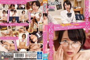 HUNTA 922 300x202 - [HUNTA-922] 『私がこんなにスケベなのは学校の皆には言わないで下さい』ボクの彼女は学校では超真面目な学級委員長!でも実は想像できないくらいスケベで痙攣… Eizawa Yukino 淫乱、ハード系 HHHグループ Borubo Nakano Nasty