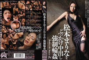 DASD 173 300x202 - [DASD-173] Matsumoto Marina 松本まりなをぶっかけ中出し強制輪姦 輪姦・凌辱 イラマチオ フェラ・手コキ Planning