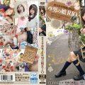 LBOY 39 120x120 - [LBOY-39] カリスマ円光JKは男の娘 RIO Anal Lady Boy/ Mousou Zoku Creampie