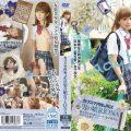 LBOY 45 120x120 - [LBOY-45] Riona カリスマ円光JKは男の娘 Anal Lady Boy/ Mousou Zoku