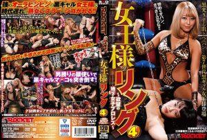 RCTD 384 300x202 - [RCTD-384] 女王様のリング4~欲望の地下女子プロレズ~ ギャル Gal Koube Tarou Kohinata Mai 女王様