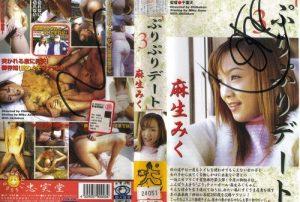 SDC 06 300x202 - [SDC-06] BEAUTIFUL JAPANESE Scatting