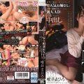 STARS 329 120x120 - [STARS-329] ロケ帰り相部屋NTR 大雪で東京に帰れなくなったお天気お姉さんが、仕事の愚痴を聞いてくれる新人ADと妊娠するまで中出ししまくった一晩。 唯井まひろ 寝取り、寝取られ Tadai Mahiro ドラマ 唯井まひろ Maeda Bungou