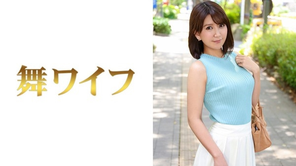 292MY 415 - [292MY-415] 稲村明奈