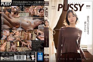 BAHP 069 300x202 - [BAHP-069] STRAWBERRY PUSSY WATANABE MAO 渡辺まお 渡辺まお Yoshida Daibutsu Female College Student バルタン Beautiful Girl