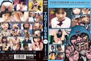 DDT 488 300x202 - [DDT-488] TOHJIRO全集 Vol.5 密室・制服ロリ少女 DDT  調教 TOHJIRO ドグマ