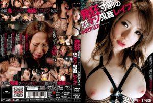 MXGS 336 300x202 - [MXGS-336] 発狂寸前の怒マゾ鬼畜レイプ 小沢アリス 凌辱 Rape タダ得キャンペーン Ozawa Arisu