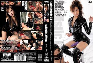 PST 103 300x202 - [PST-103] Sadistic Lady 03 佐倉カオリ 顔面騎乗 女王様・M男 ボンデージ 痴女 フェラ・手コキ
