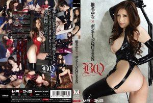 MXGS 516 300x202 - [MXGS-516] 椎名ゆな×ボンテージQUEEN MAXING(マキシング) 椎名ゆな 女優 SM