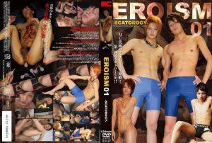 MENG 003 300x202 - [MENG-003] EROISM 01 SCATOROGY ゲイ Mens-Camp メンズキャンプ スカトロ