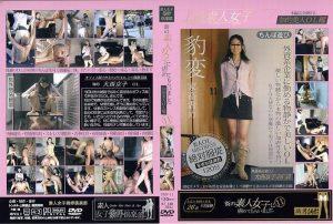 PMV 11 300x202 - [PMV-11] 街の素人女子に虐めてもらいました 11 知的美人OL編 その他SM モデル・お姉さん風 SM  その他女王・SM