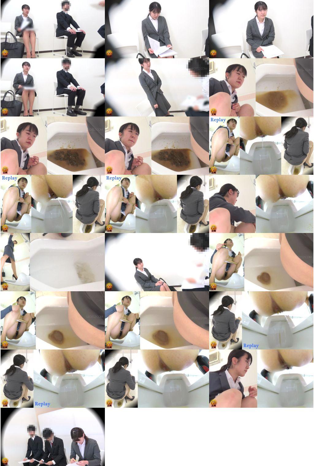 ee 336 07.mp4 s - [EE-336] OLセミナー会場盗撮 不慣れな環境による さしこみ下痢便 OL・秘書 スカトロ 脱糞 ジェイド エボ・ビジュアル