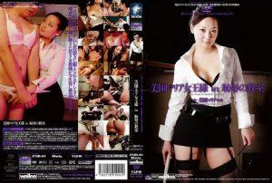 EVSD 04 300x202 - [EVSD-04] 美園マリア女王様in恥辱の教室 スナイパーEVE SM コスチューム  女王様・M男