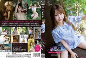 REBD 587 300x202 - [REBD-587] Ichika2 きまぐれハネムーン・松本いちか REbecca Solowork Tits セクシー 澤村力