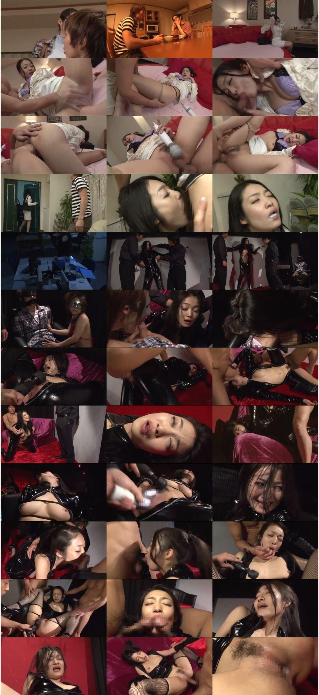 STAR 345 s - [STAR-345] 美人潜入捜査官 RYU  潮吹き SODstar 辱め 女優